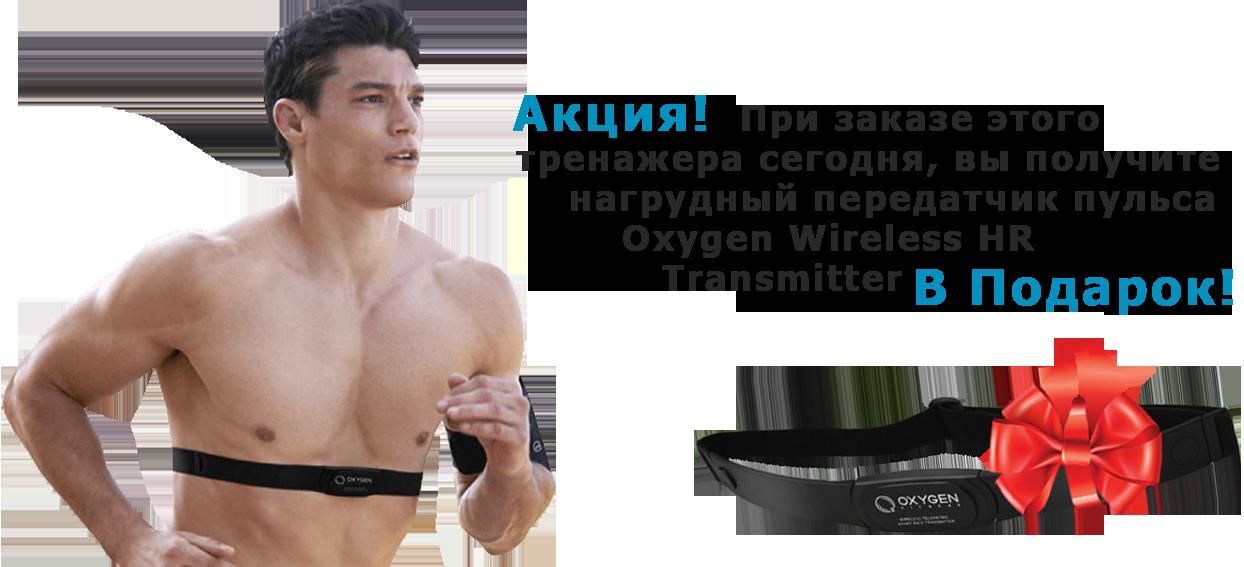 Акция oxygen fitness